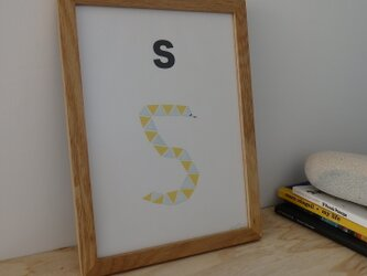 S for Snake A4サイズポスターの画像