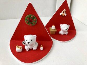 シロクマさんのクリスマス&お正月福袋セットの画像
