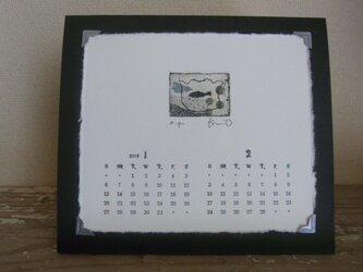ミニ銅版画6枚セット(カレンダー付き)の画像