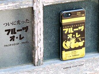 iphone XS ケース フルーツオレ ヴィンテージ ゴールド ブラック スマホケース HARRYS APARTMENTの画像