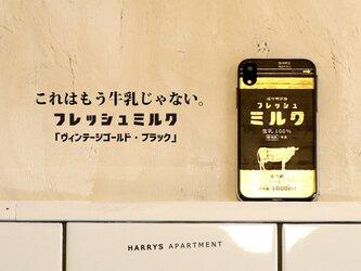 iphone XR ケース フレッシュミルク ヴィンテージ ゴールド ブラック スマホケース HARRYS APARTMENTの画像