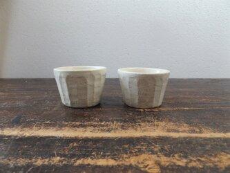 粉引き面取りミニカップの画像