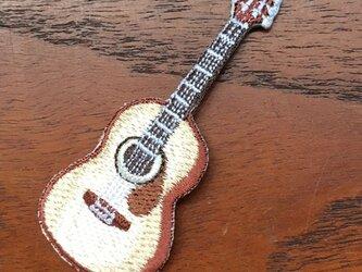 アップリケワッペン-アコースティックギター W-1217の画像
