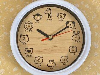 動物シリーズ 時計 ハンドメイド壁掛け時計【送料無料】の画像