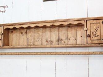 麦穂の扉つきキルトシェルフ120の画像