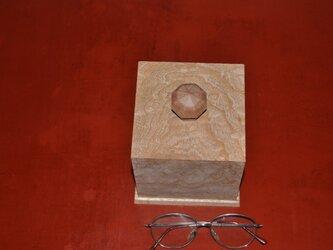 けやき玉杢、小物boxの画像