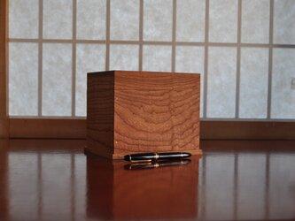 けやき小箱(印籠蓋)の画像