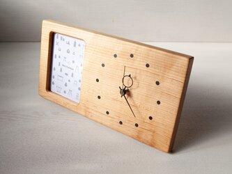 木の時計&フォトフレーム No38 | 山桜の画像