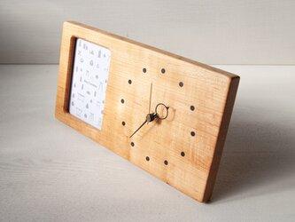 木の時計&フォトフレーム No39 | 山桜の画像