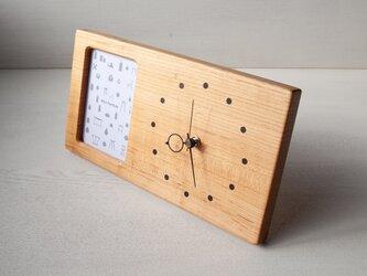 木の時計&フォトフレーム No46 | 山桜の画像