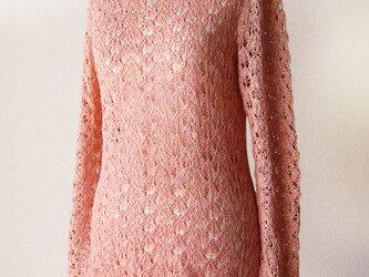 草木染め シルクスラブ糸模様編みプルオーバー(コーラルピンク)の画像