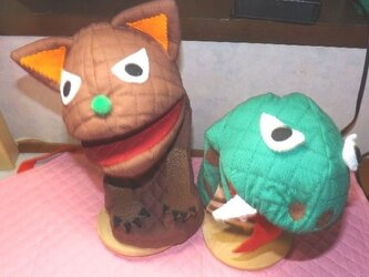 『ハブとマングース パペット』 受注制作の画像