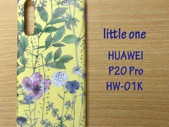 【リバティ生地】イルマ イエロー HUAWEI P20 Proの画像
