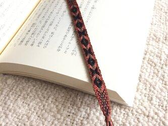 手織りの栞(しおり) brown 系 Aの画像