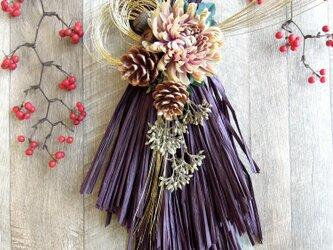 『送料無料』お正月飾り Purple Swagの画像