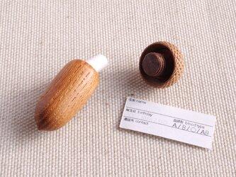 新作 | ちょっと大きめ 木彫どんぐり(開閉式・ペンダント)| OKB-3 | ケヤキ×ウォルナットの画像