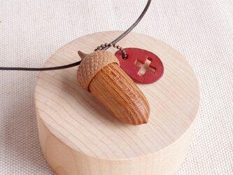 ちょっと大きめ 木彫どんぐり(開閉式・ペンダント)ケヤキ×ウォルナットの画像