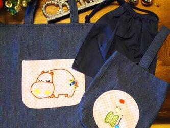 新入学のお子さん・お孫さんにスクールバッグの画像