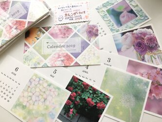 活版印刷カレンダー2019*Mariko Hirai * Photo&Pastelの画像