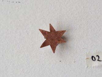 いちばん星のブローチ(銅)02の画像