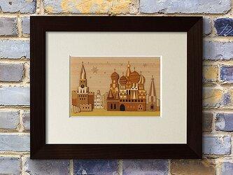 木はり絵「モスクワ」の画像