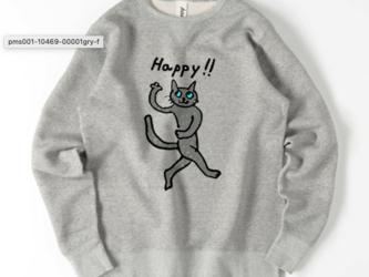 ハッピーキャット 猫 グレー猫 ブリティッシュショートヘア ロシアンブルー スウェット イラスト トレーナー メンズ レディースの画像
