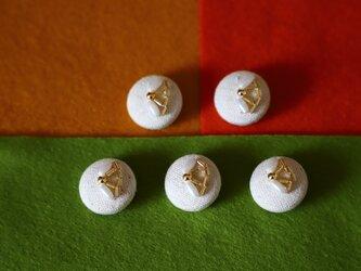 飾りボタン(ビーズ刺繍)の画像
