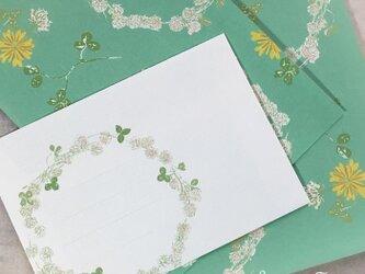 クローバーの花環 レターセットの画像