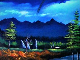 暗雲の虹の画像