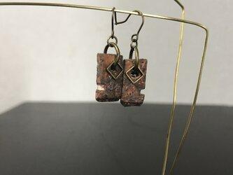 焼締「rectangle」&真鍮のピアスの画像
