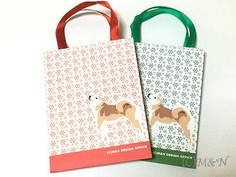 柴犬イラストの紙袋/クリスマスバージョン2枚組の画像