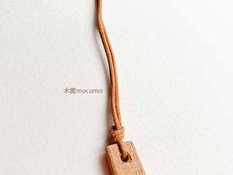 桜の木の Book Marker *短冊*の画像