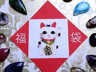【福袋】天然石カボションルース15種(送料込) の画像
