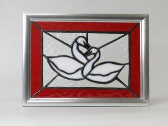 ステンドグラスパネル スワン(白鳥)の画像