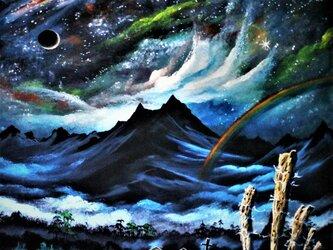 宇宙は踊るの画像
