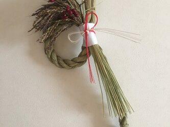 ☆Hさま専用ページ**古代米のお正月飾りの画像