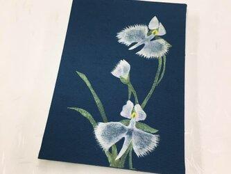 紺色 サギソウの花/御朱印帳【中】の画像