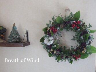 Happy Christmas Wreath 7の画像