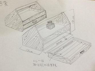 「himemari7様専用ページ」特注の画像