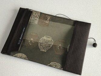 ★再販★    1204    文庫サイズブックカバー    表地は焦げ茶色の紬   裏地は壺柄の正絹の羽二重の画像