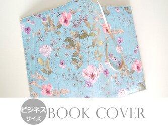 リバティ ビジネス書 ブックカバー イルマ 水色とピンク 四六判の画像