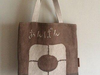 ☆sale☆柿渋染めお買い物バッグ  あんパンの画像