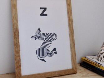 Z for Zebra A4サイズポスターの画像