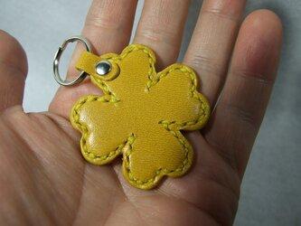 小さいクローバーのキーホルダー ルガトー黄色の画像