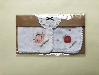 女の子出産祝 名入れガーゼいちごの画像