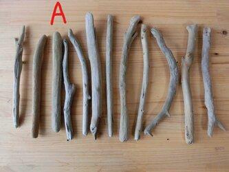 drift wood素材(20~30cm 12本・15本セット)インテリアなどに人気です!の画像