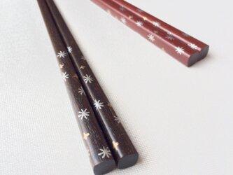 《再販》摺り漆の箸〈キラキラ・黒〉の画像