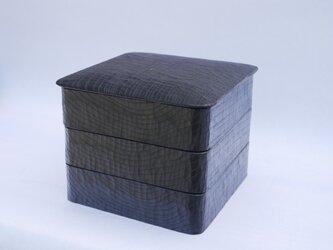 #0211 三段重箱 黒の画像