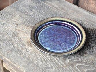青釉 6寸皿の画像