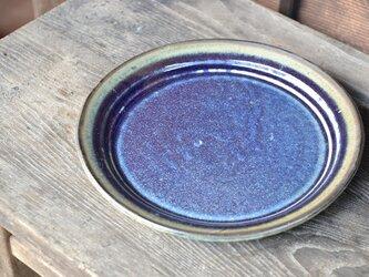 青釉 8寸皿の画像